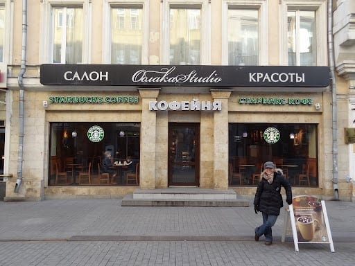 Starbucks Moscow Russia