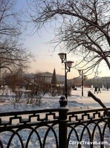 Town Square in Chita Russia